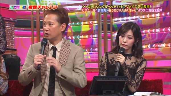 utageaki (62)