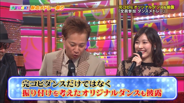 utageaki (65)
