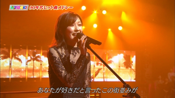 utageaki (76)