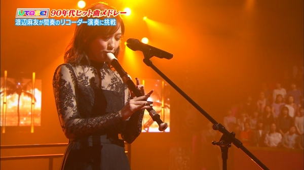 utageaki (77)