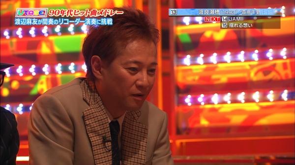 utageaki (78)
