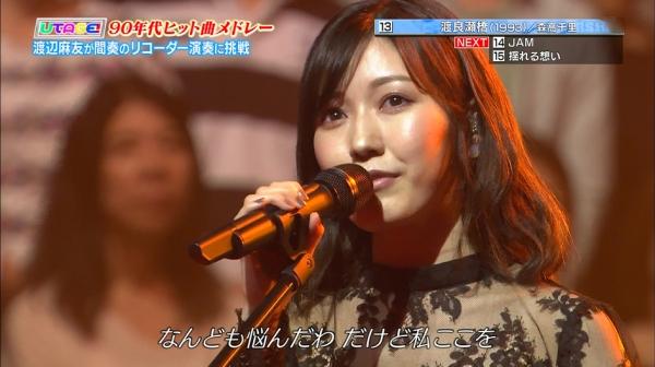 utageaki (81)