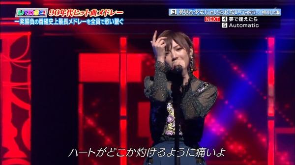 utageaki (84)