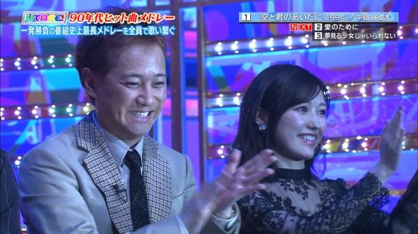 utageaki (85)