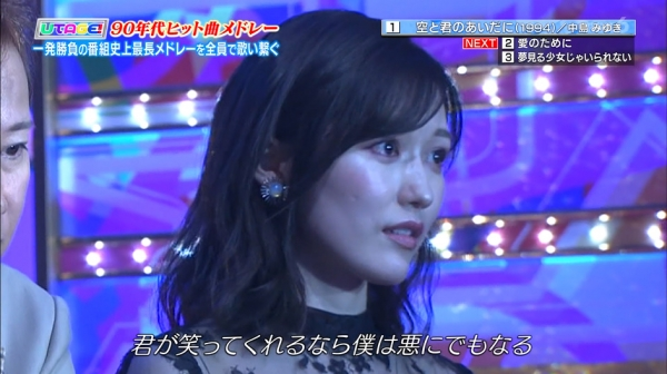 utageaki (88)