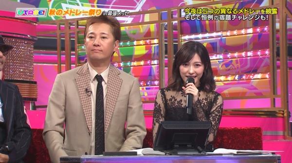utageaki (94)