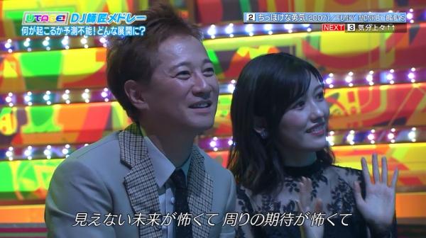 utageaki (98)