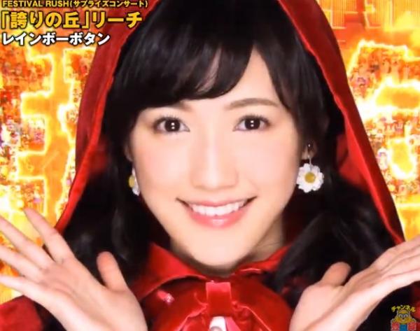 pachinko (3)