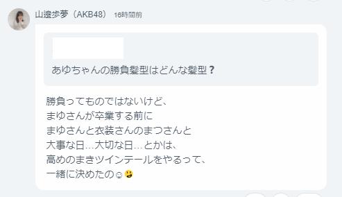 Screenshot_7_2019080115031323f.png