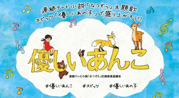 yasashiianko_main02.jpg
