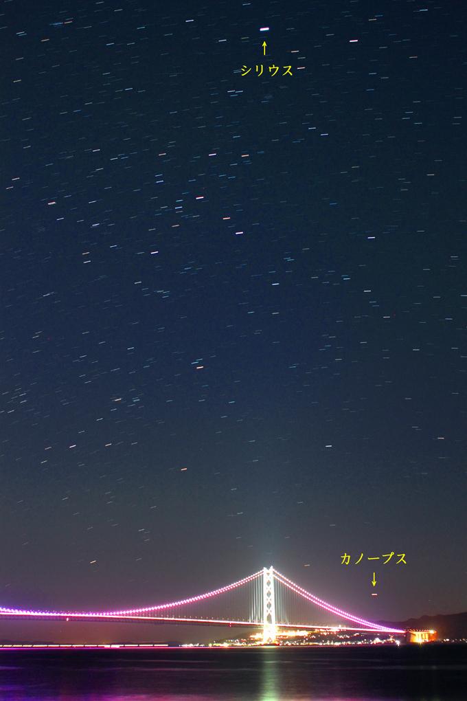 冬の星空とカノープス(明石海峡大橋001)
