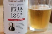 BL190705食事2IMG_1353
