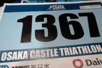 BL190921大阪城トラ前日1IMG_6671