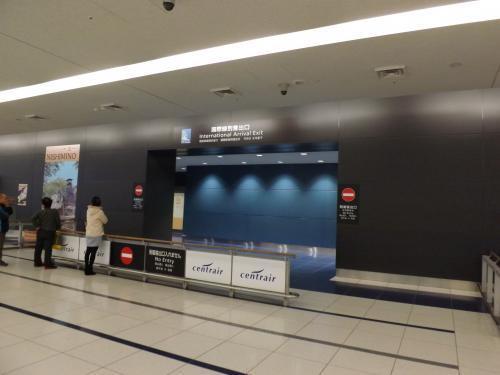 中部国際空港 到着出口