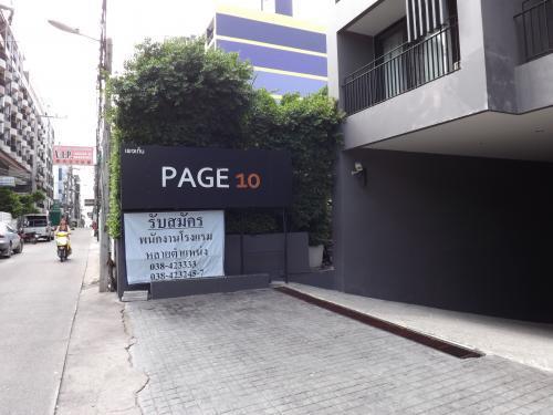 2016-06 PAGE10 ホテル入口