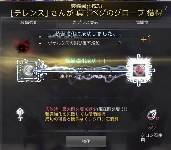 2019-09-09_9123916-1.jpg