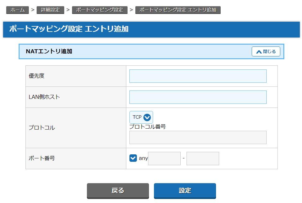 SnapCrab_NoName_2020-3-10_0-3-30_No-00.png