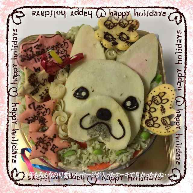 円メッセージのケーキ