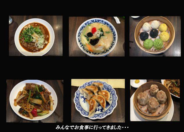3お食事へ