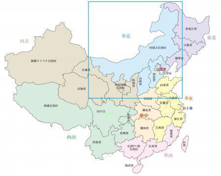 中国地図★華北地方