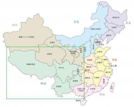 中国地図★西南地方