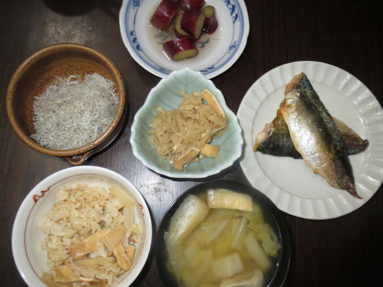 あじ、大根飯、切干大根、雑魚、芋