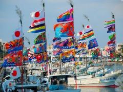 糸満 旧正月 大漁旗