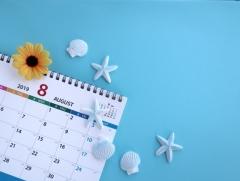 令和 カレンダー 貝