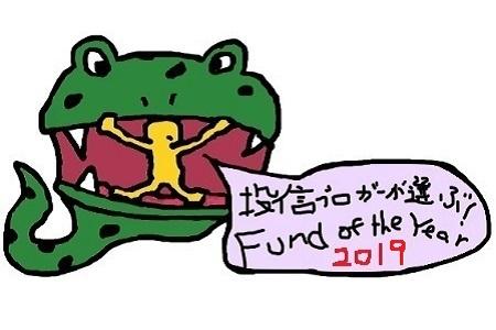 FOY2019