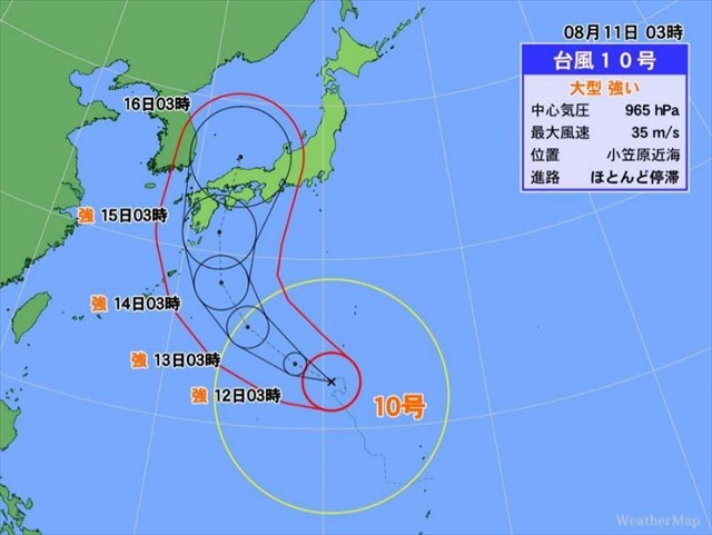 台風10号 20190811 3時の予想進路_S-size