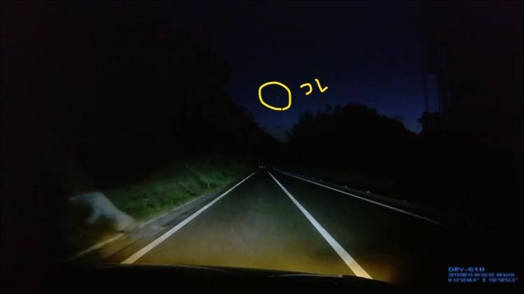 ペルセウス座流星観測 背後から流星