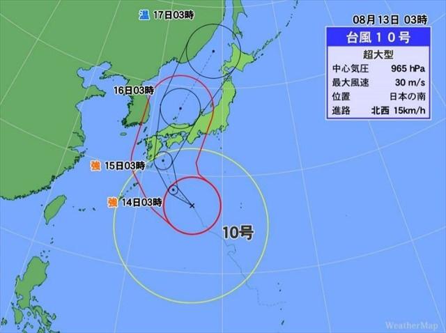 台風10号 20190813 3時の予想進路_S-size