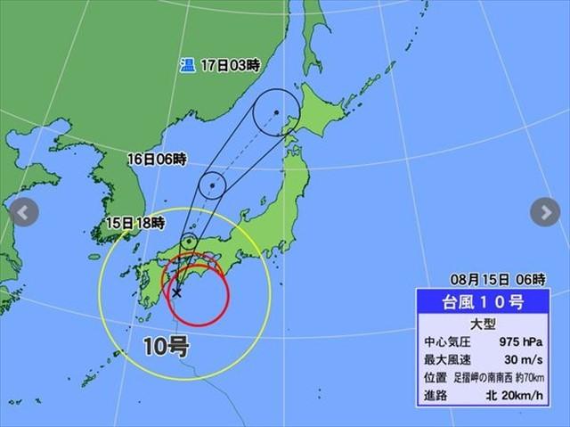 台風10号 20190815 6時の予想進路_S-size