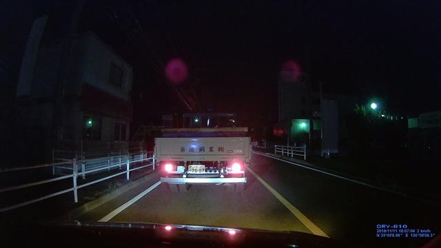 勇進鋼業トラック