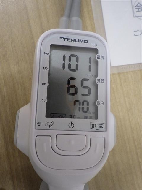 血圧 正常
