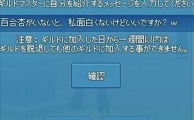 2019y06m30d_212403207.jpg