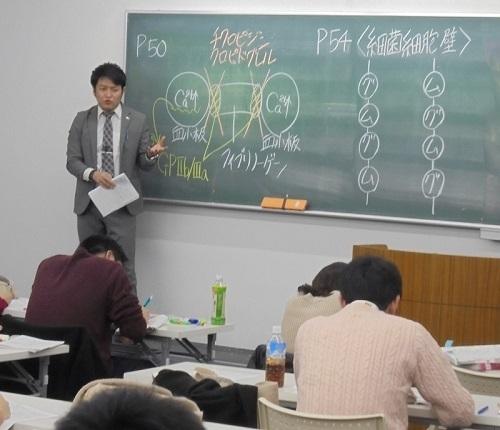 202001120113 辻講師