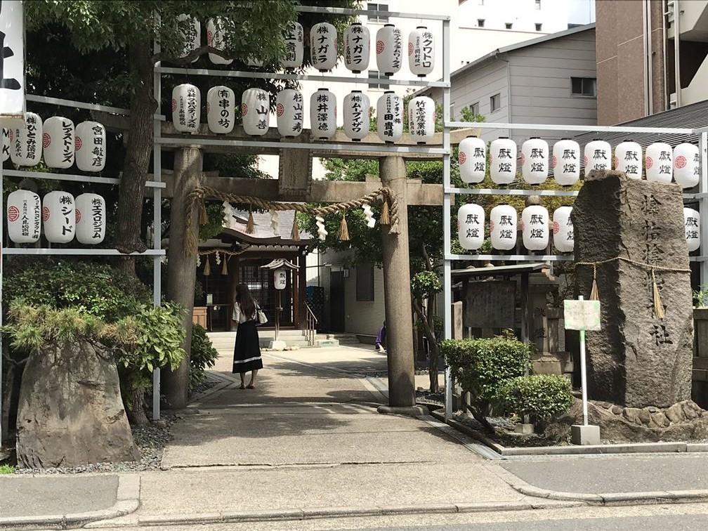 サムハラ神社_01