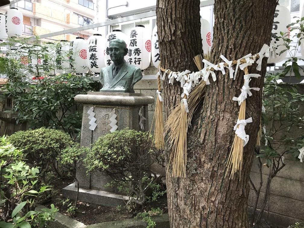 サムハラ神社_03