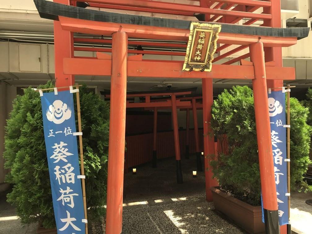 葵稲荷神社_02