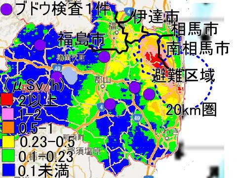 事故から8年5ヶ月以上が過ぎて汚染が広がる福島