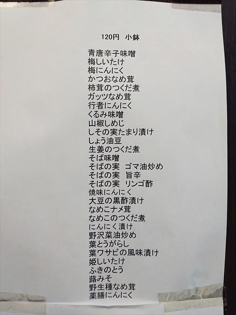 DSC_7344_R.jpg