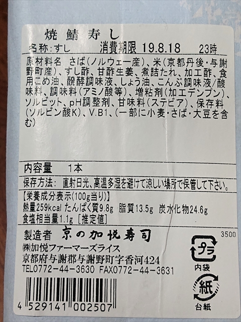 DSC_8457_R.jpg