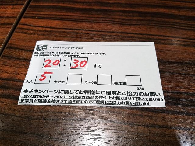 DSC_8910_R.jpg