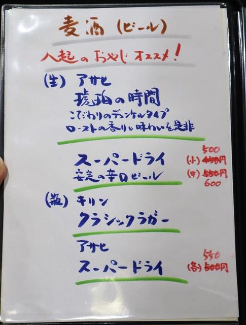 IMG_0816_R.jpg