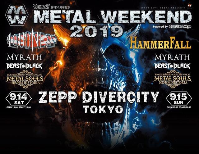 metalweekend_2019.jpg