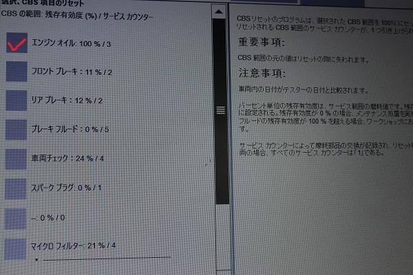 032_202002010948564fa.jpg