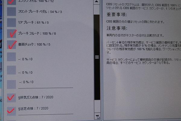 069_2019072113013678c.jpg