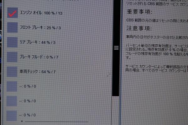 071_20200110095823fd3.jpg