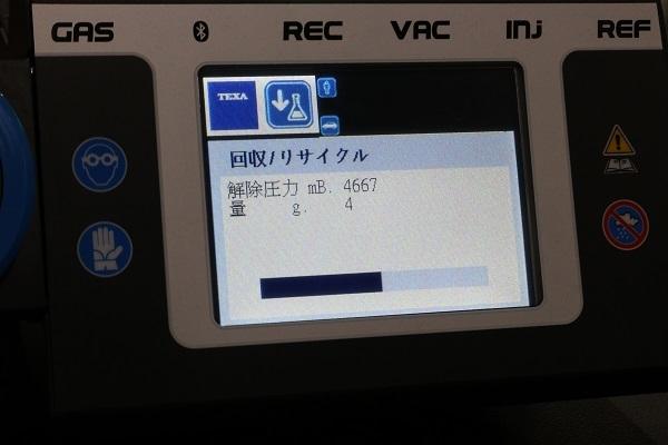 074_202001171004359d1.jpg
